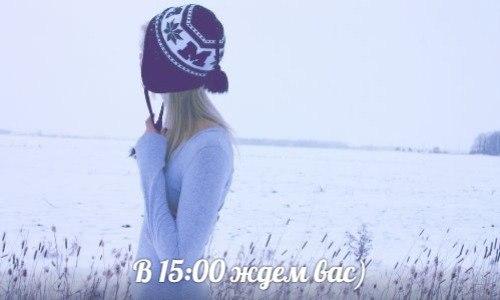 Афиша Рославль Зимняя фотосессия