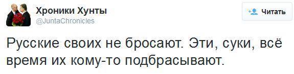 Спецслужбы РФ намерены использовать крестный ход для дестабилизации ситуации в Украине, - Скибицкий - Цензор.НЕТ 2208