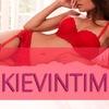 Интимно о Киеве| KIEVINTIM (21+)