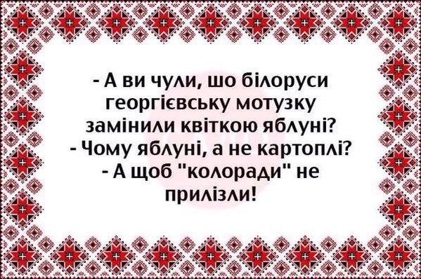 Туск будет настаивать на сохранении санкций против России - Цензор.НЕТ 7560