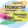 Фрязинское информагентство (Газета «Ключъ»)