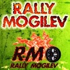 Автоклуб Rally Mogilev