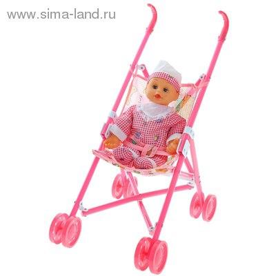 коляска для кукол складная