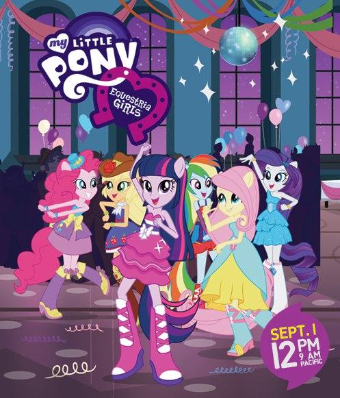 Equestria Girls Friendship Games (Девушки Эквестрии Дружба Игры)