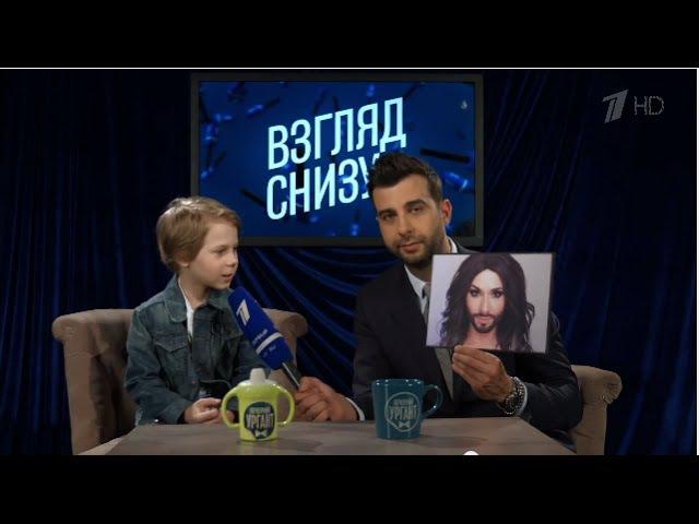 Вечерний Ургант. Взгляд снизу на Евровидение 2015
