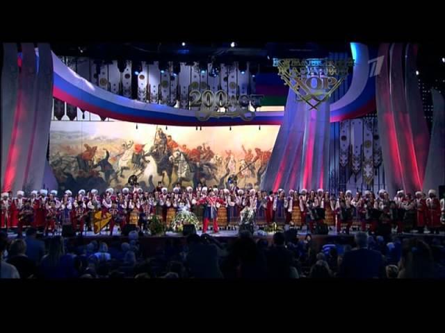 Кубанский казачий хор - Когда мы были на войне