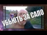 MADEVIL - ПАНКРАТ MMV #79