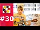 Уроки игры на гитаре ГРУППА КРОВИ -Кино(разбор) для начинающих с нуля.