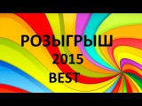 Лучший розыгрыш 2015 - прикол с лифтом/ Смотреть приколы 2015
