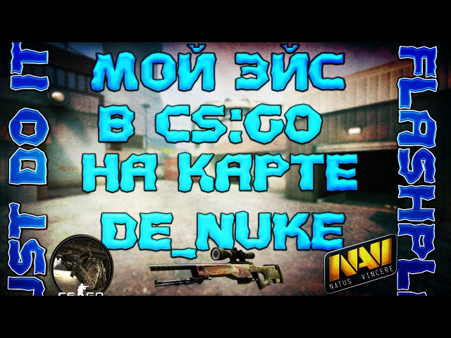 My Ace in CS:GO | Map : De_Nuke | By FlashPlay