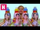 Виолетта Дисней сок с сюрпризом игрушкой распаковка Violetta Disney juice with surprise toy unboxing
