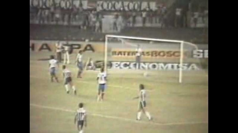 ATLÉTICO 6x0 Bahia - Série A 1984