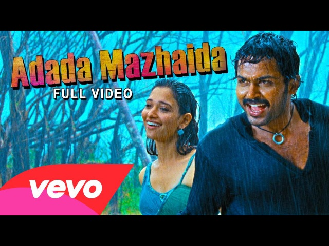 Adada Mazhaida Video Song from Tamil film Paiya| Karthi, Tamannah | Yuvan Shankar Raja