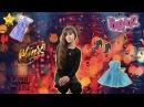 Monster Hight, Moxie, Bratz, Winx Монстер Хай, Мокси, Братц, Винкс Одежда для Кукол
