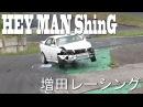 JZX100のノーマルターボでもここまで出来るのか!!STOCK TURBO JZX100 vs T67 JZX90 tandem battle at EBISU MINAMI
