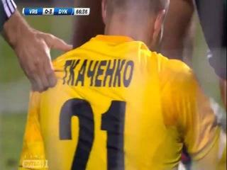 10-й тур Ворскла - Динамо (Київ) 0-4 (04.10.2015)