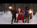 ВИА Cannibal Bonner - Happy new year