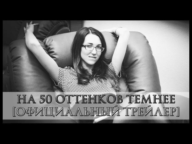 Порно Видео Грудастая Блондинка В Кабинете У Босса