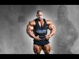 Мастер класс Victor Martinez  Тренировка мышц бедра  2