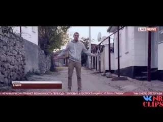 REBELS [El, Drago, LinkiS, Ozzi, D.S.] - Только Гляньте [NR clips] (Новые Рэп Клипы 2015)