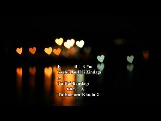 Yeshu Tu Hai Zindagi - Gopal Masih - Hindi Christian song [With Lyrics]