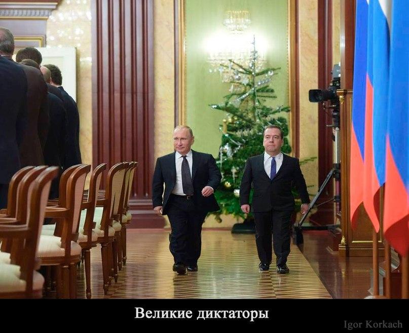 Россия не выполнила ни одного условия для возобновления своих полномочий в ПАСЕ, - Гройсман - Цензор.НЕТ 1010
