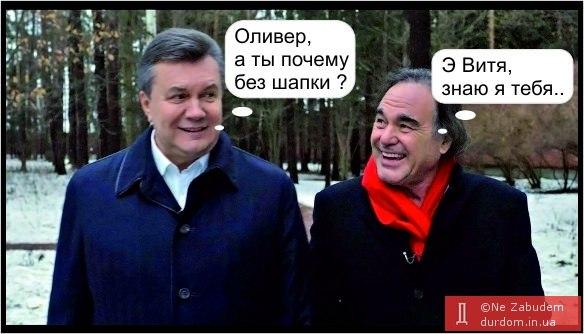 Украина готовит инвестиционную конференцию по ГТС и возобновит газовые переговоры с Россией - Цензор.НЕТ 8510