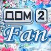 Dom2-fan.ru