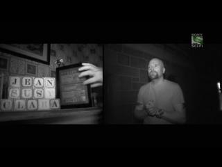 Охотники за привидениями / ghost hunters - 8 сезон 26 серия (рус)