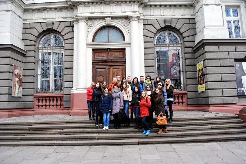 Поїздка до Національного музею імені митрополита Андрея Шептицького