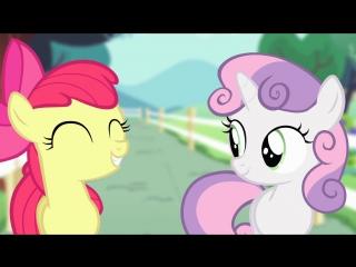 Мой маленький пони 4 сезон 5 серия