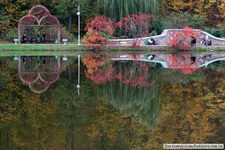Волшебная осень в парке феофания 9