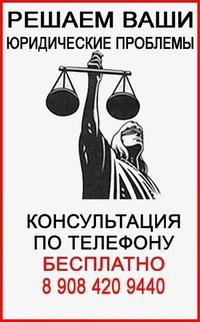 Этот адвокат в тольятти по уголовным делам ясно, что