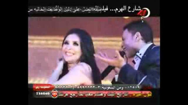 Tarek El Sheikh Meya Meya 001