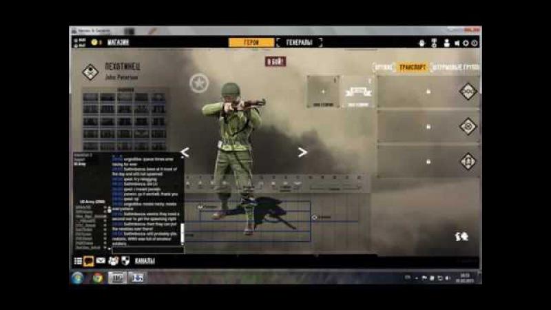 Heroes Generals 1 Обзор игры Гайд по игре