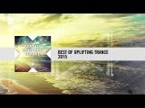 Armin van Buuren pres. Perpetuous Dreamer - Future FunLand (Extended 12Inch Remastering 2014) FULL