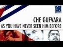 Че Гевара, каким вы его никогда не видели