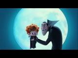 Монстры на каникулах 2 (Hotel Transylvania 2, 2015) - премьера трейлера!