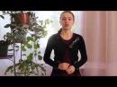 На конкурс Дети читают стихи для Лабиринт.Ру. Яндиева Мариэтта, 15 лет.