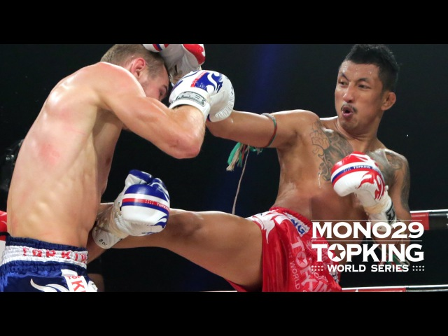 TK4 Super Fight : Pakorn P.K. Seanchai Muaythai Gym VS Varats Dzmitry (Full Fight HD)