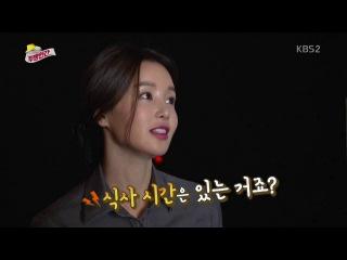 [남규리] 150325 NamGyuri - ㅌ .ㅜ.ㅁ. ㅕ. ㅇ. ㅇ. ㅣ. ㄴ. ㄱ. ㅏ. ㄴ. [cut]