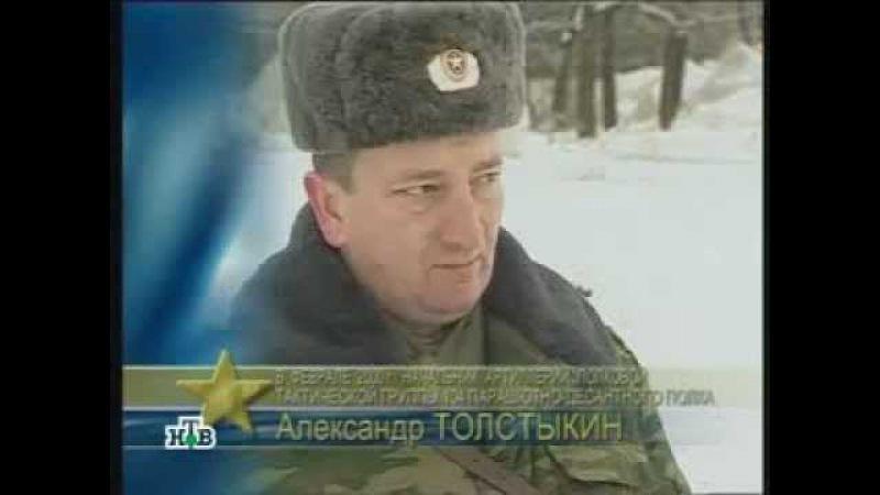 Шестая рота Псковской дивизии ВДВ