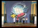 КиВиН 2012  1 тур  325 Екатеринбург «Голоса»
