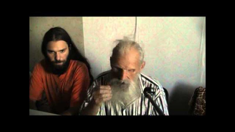 Дед в эфире Веды Ра о событиях в мире и о выходе из сложившейся ситации ч1