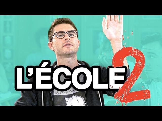 CYPRIEN - L'ÉCOLE 2