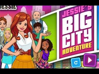 JESSIE Big City - Джесси Жизнь в Большом городе