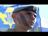 Группа Крылатая пехота РВВДКУ - С неба на землю в бой