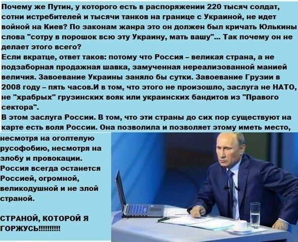 Украина должна готовиться к худшему - к открытой войне с РФ, - Чубаров - Цензор.НЕТ 8480