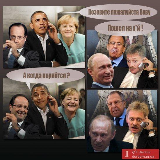 США впервые напрямую продадут оружие странам НАТО - Цензор.НЕТ 3758