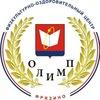 ОЛИМП г.ФРЯЗИНО